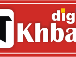 Digitalakhbaar