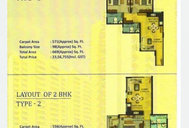 OSB The Venetian Affordable Apartments in Gurgaon