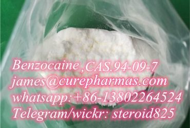 Benzocaine Local Anesthetic Pain killer Benzocaine for relieve pain CAS 94-09-7