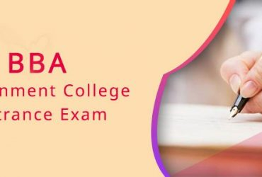 BBA Government College Entrance Exam 2021-22 – How to Apply online?