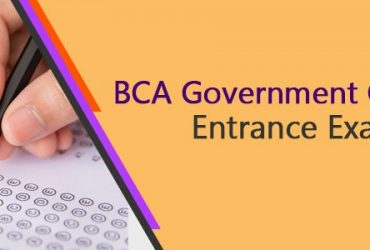 BCA Government College Entrance Exam 2021-22 – Apply Form Here