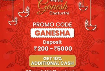 Ganesh Chaturthi Special Offer