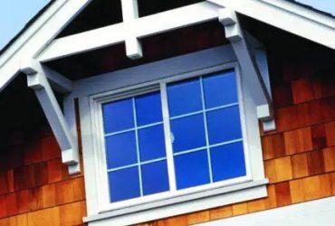 Best Windows & Doors Contractor Portland (Pacific Exteriors)