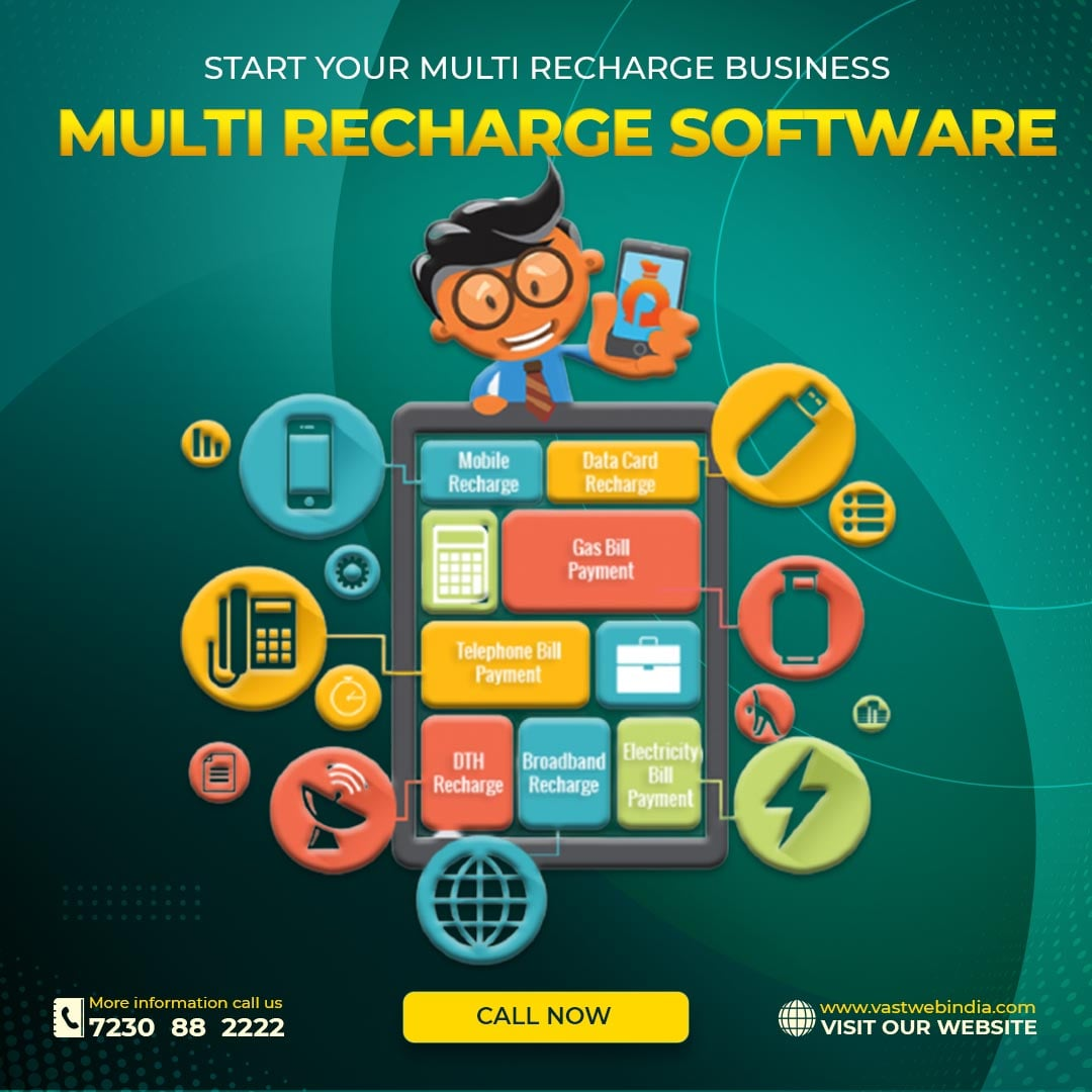 High Commission Multi recharge Software